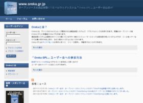 Oreka.gr.jp thumbnail