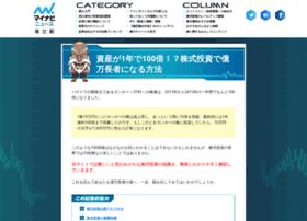 Orekabu.jp thumbnail