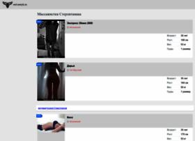 Orel-mstyle.ru thumbnail