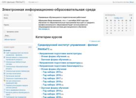 Orel-ranepa.ru thumbnail