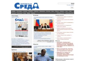 Orelsreda.ru thumbnail