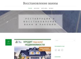 Oremonte.kr.ua thumbnail