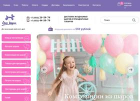 Oren-sharik.ru thumbnail