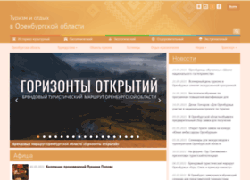 Oren-turizm.ru thumbnail