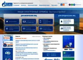 Orenburgregiongaz.ru thumbnail