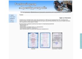 Orencenter.ru thumbnail