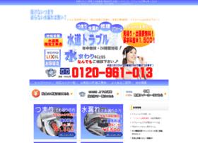 Oretatino.co.jp thumbnail