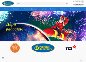 Orf.ru thumbnail