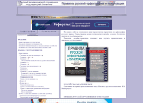 Orfhographia.ru thumbnail