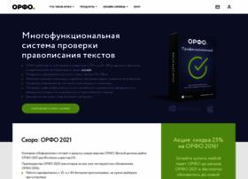 Orfo.ru thumbnail