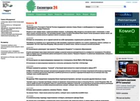 Org.sosnogorsk24.ru thumbnail