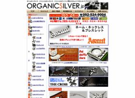 Organicsilver.jp thumbnail