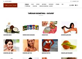 Organicthai.ru thumbnail