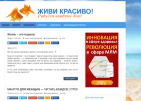 Organogold-online.ru thumbnail