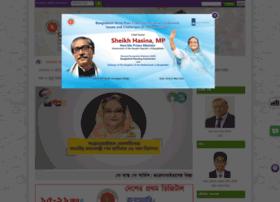 Orgbdr.gov.bd thumbnail