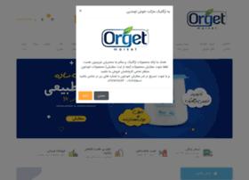 Orget.ir thumbnail