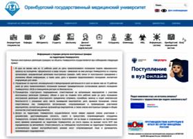 Orgma.ru thumbnail