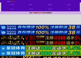 Oriautocars.com thumbnail