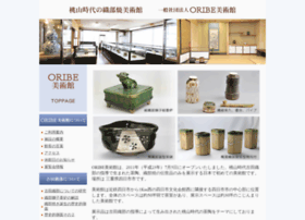 Oribe.gr.jp thumbnail