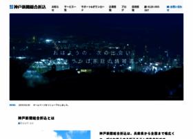 Oricomi-k.co.jp thumbnail