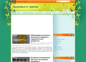 Orient-tour.com.ua thumbnail