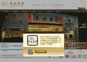 Orientalwatch.com.hk thumbnail