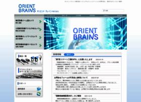 Orientbrains.co.jp thumbnail