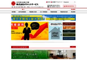 Orientservice.net thumbnail