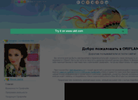 Oriflamebiz.ru thumbnail