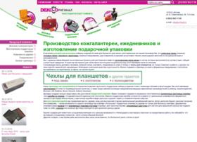 Originall.ru thumbnail