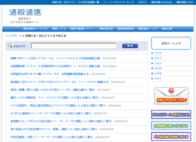 Orikomi-ad.jp thumbnail