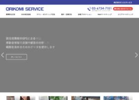 Orikomi.co.jp thumbnail