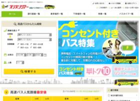 Orion-tourbus.jp thumbnail