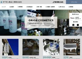 Orioncosmetics.co.jp thumbnail