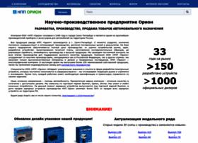 Orionspb.ru thumbnail