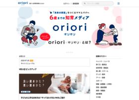 Oriori.education thumbnail