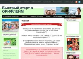Oriquickstart.ru thumbnail