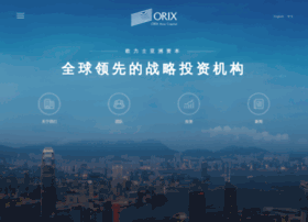 Orixasiacapital.com.hk thumbnail