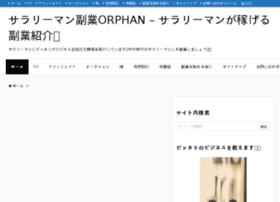 Orphanplatform.org thumbnail
