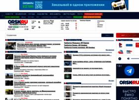 Orsk.ru thumbnail