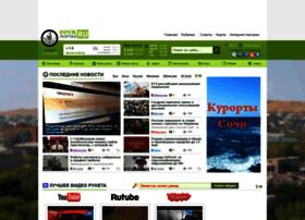 Orskportal.ru thumbnail