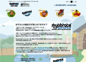 Orthika.jp thumbnail