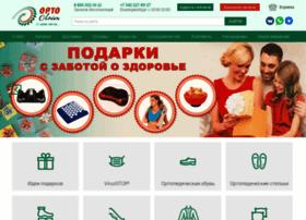 Ortho-ural.ru thumbnail