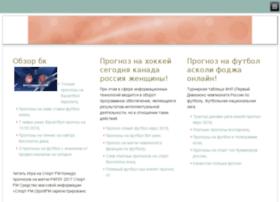 Orthodoxia24.ru thumbnail