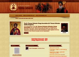 Orthodoxvaidikasanghom.org thumbnail