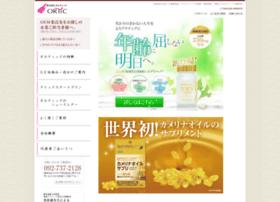 Ortic.co.jp thumbnail