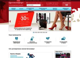 Ortocomfort.com.ua thumbnail