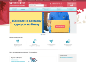 Ortocomfort.ua thumbnail