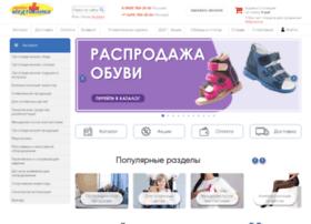 Ortomedtehnika.ru thumbnail