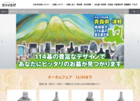 Os-net.jp thumbnail